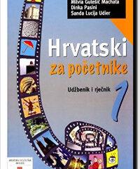 Chorwacki dla początkujących – podręcznik.